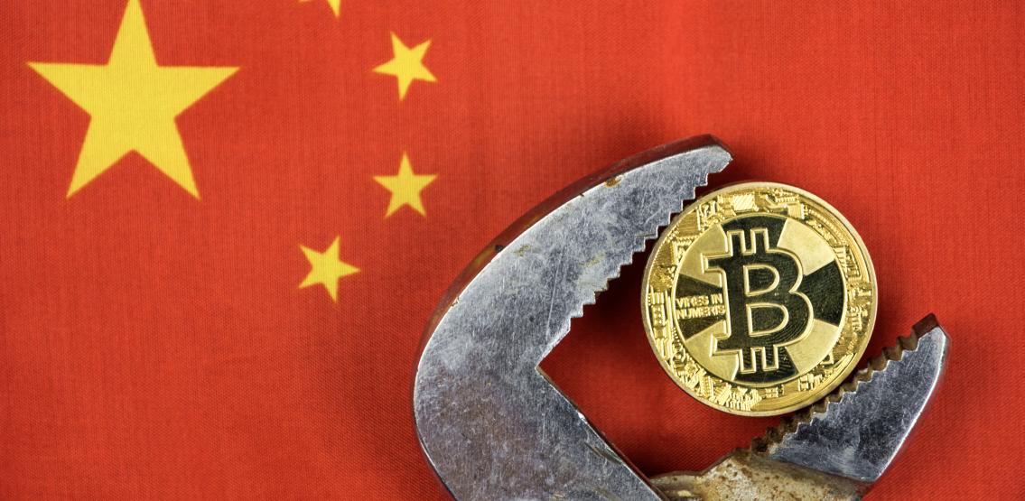 China bans heavily regulated blockchain NGO