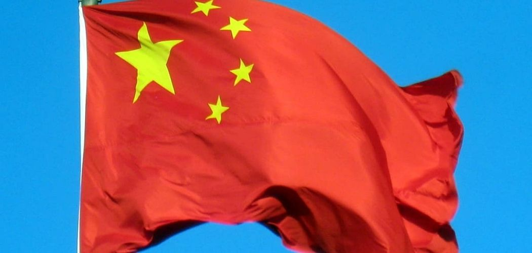 After Cryptocurrencies, China Cracks The Whip On NFTs
