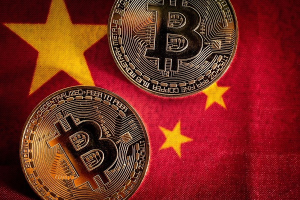 All You Need to Know About China's Broadened Restriction of Crypto