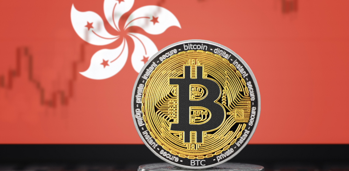 Hong Kong to stop retail traders investing in Crypto