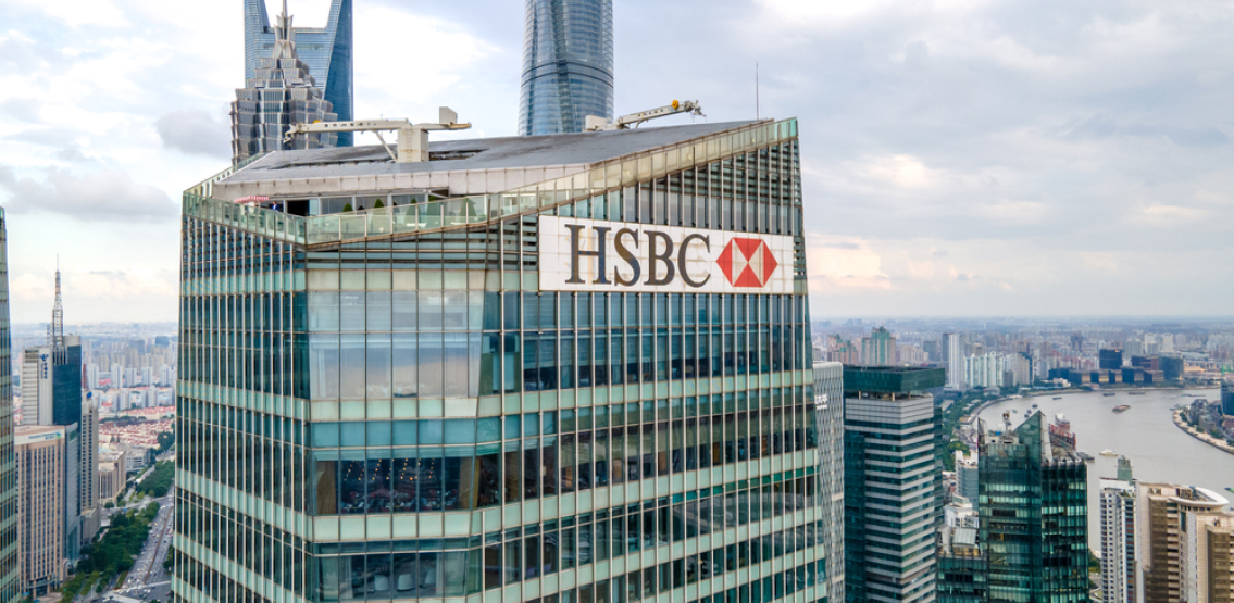 HSBC chief executive comments on bank's support of CBDCs