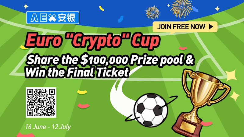 Win Tokens and Euro Cup FinalTickets at AEX in the Passionate Summer