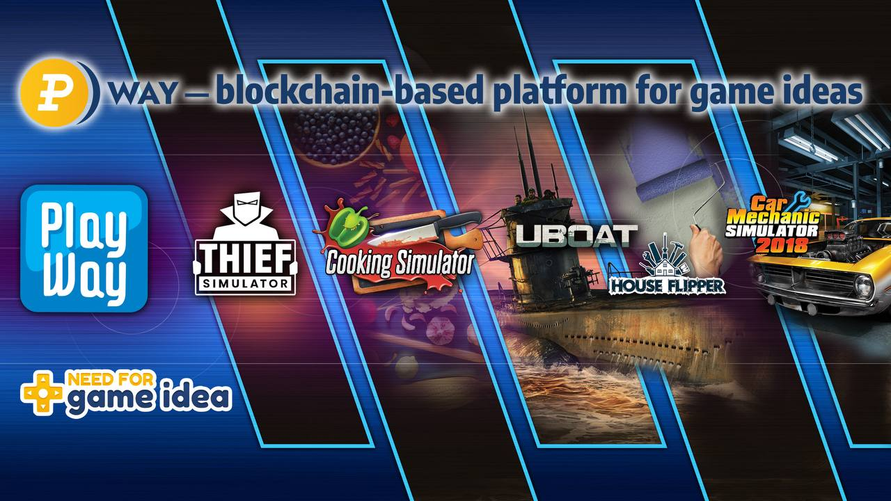 PWAY: the first blockchain platform for game development