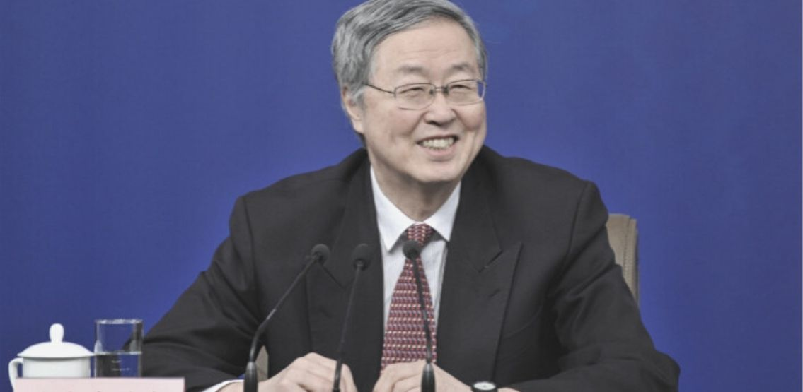 """Former PBOC Governor Denounces Cryptocurrencies As """"No Longer Suitable"""" For Payments"""