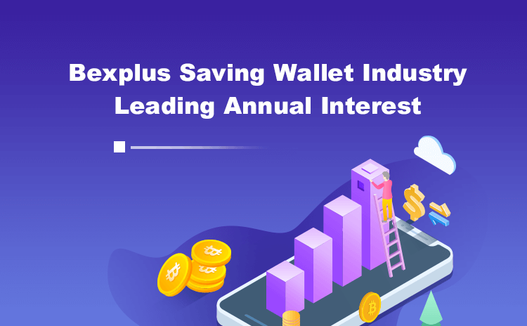 Bexplus Wallet: New Way To Diversify Your Profits