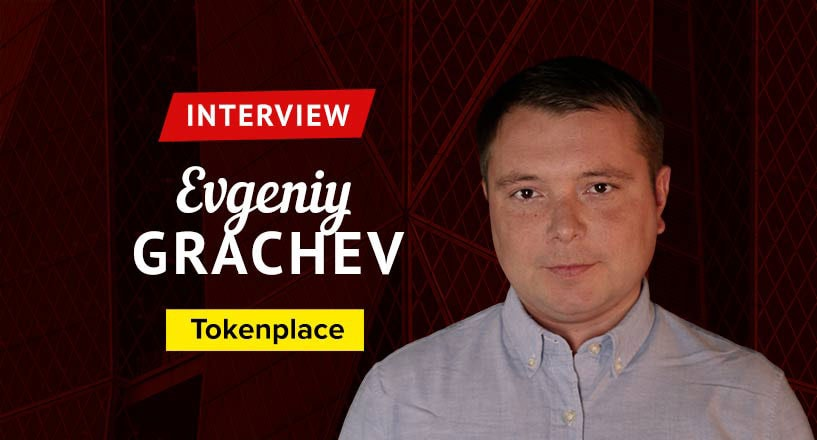 Can Tokenplace Drive Faster Acceptance For Digital Assets?