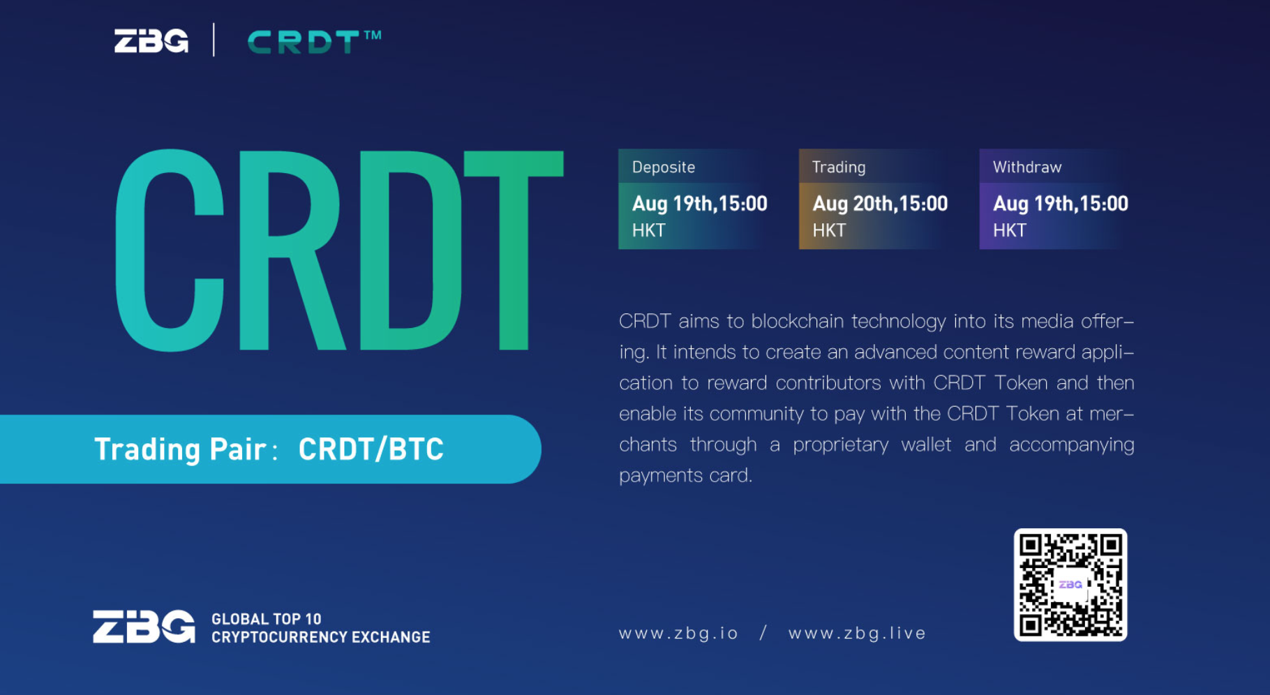 CRDT has just been listed on the ZBG.com exchange!