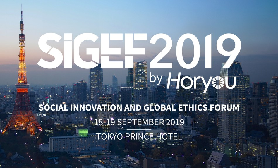SIGEF2019 in Tokyo to Shape a Smarter Future