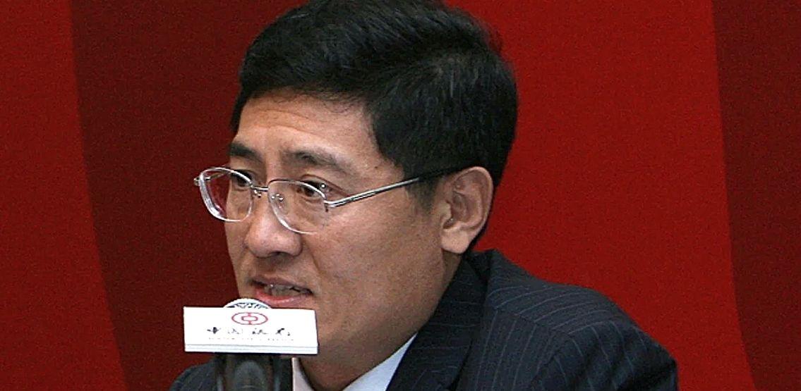 Former Bank Of China Deputy Governor Slams El Salvador; Faces Flak